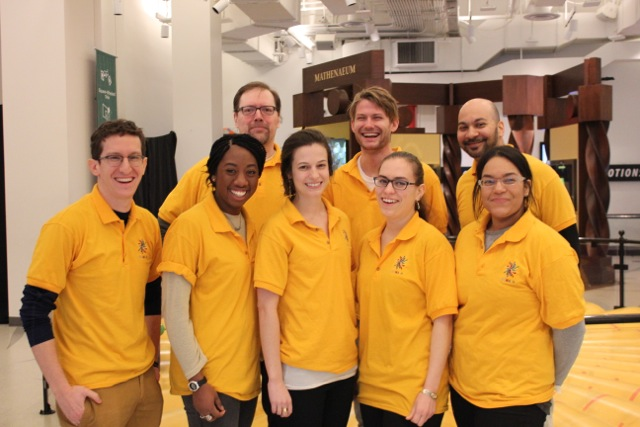 Join the MoMath team!