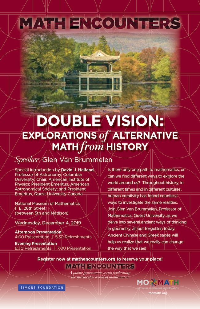 December 2019 Math Encounters poster